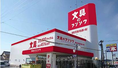 文具のブンゾウでの店舗運営業務