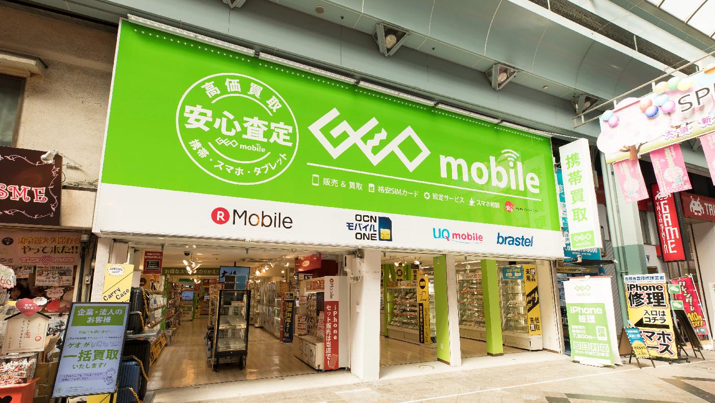 GEO mobile(ゲオモバイル)での店舗運営業務